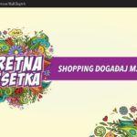 avenue-mall-modnialmanah-shopping