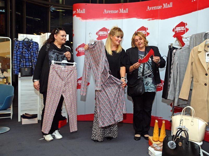 avenue-mall-sretna-desetka