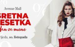 sretna-desetka-shopping-modnialmanah