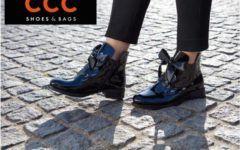 ccc-fashion-cipele-modnialmanah-gležnjače