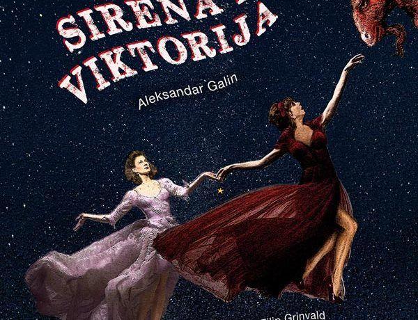 sirena-i-viktorija-teatar-rugantino-modnialmanah