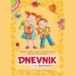 dnevnik-mog-djetinjstva-mozaik-knjiga-lifestyle-modnialmanah