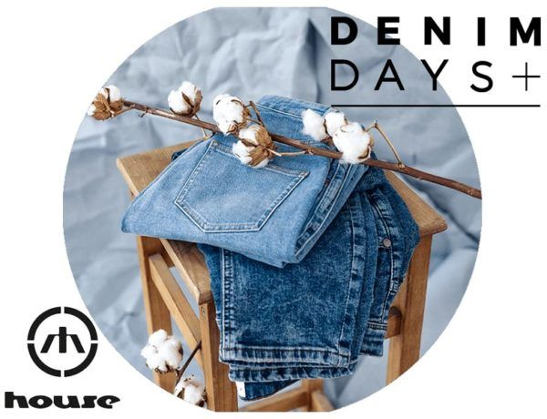 house-denim-fashion-modnialmanah