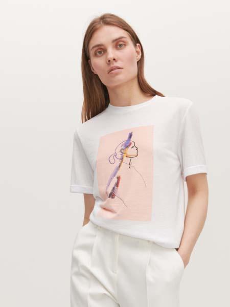 reserved-fashion-majice-modnialmanah