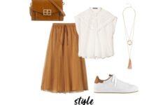 Högl-fashion-modnialmanah-mix&match