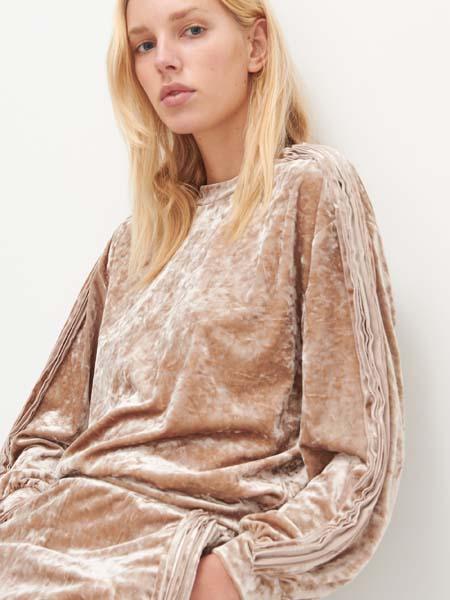 reserved-pidžama-fashion-modnialmanah