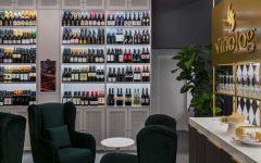 gastro-vinolog-wine-shop-modnialmanah-vino