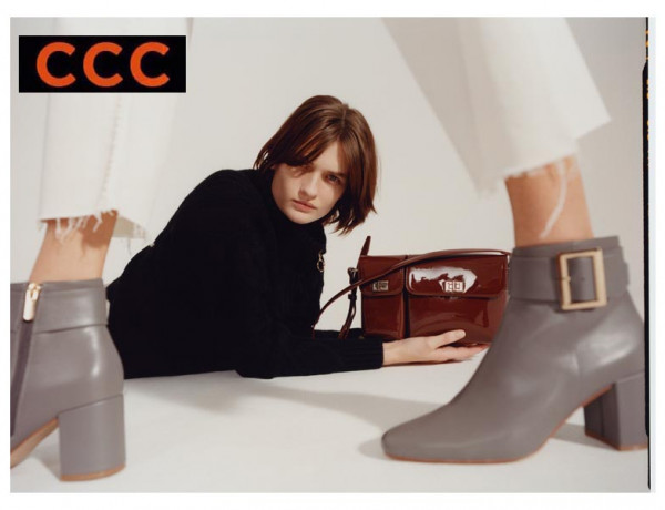 ccc-jenny-fairy-retro-vibes-fashion-modnialmanah